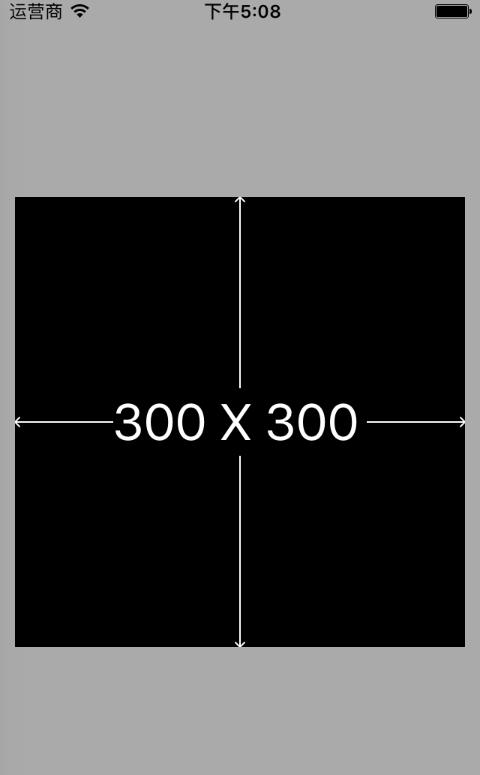 Masonry 000